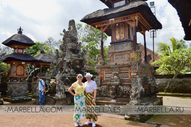 Annika Urm Blog: What to do in Ubud, Bali