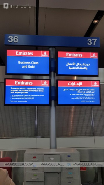 Annika Urm Blog: Turkish and Thai airlines are Stars, Emirates a game changer 2018