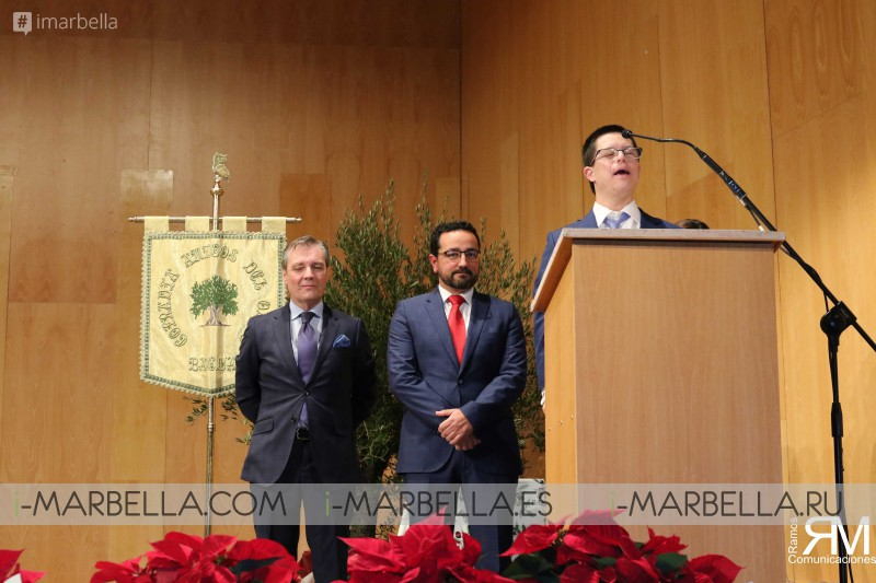XXI Gala Internacional Oro Virgen Baena - 14 Diciembre 2018