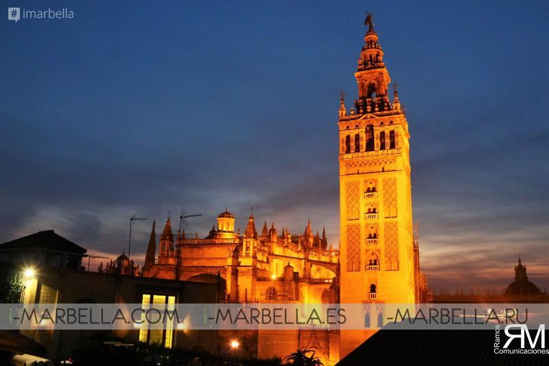 Sevilla ya huele a Primavera - 3 Marzo 2019