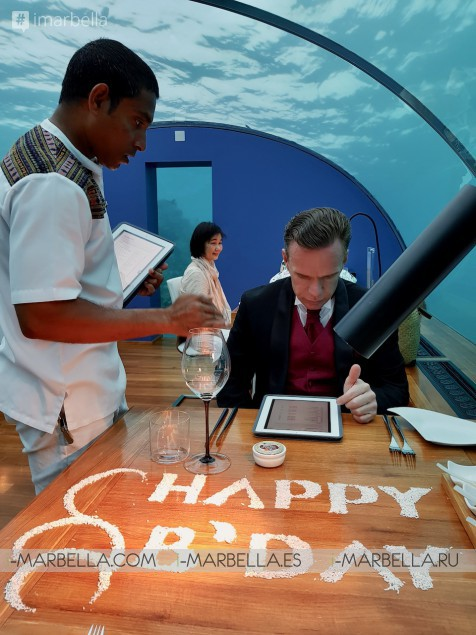 Annika's Blog: Dinner At A Undersea Restaurant Ithaa - Conrad Maldives Rangali Island.