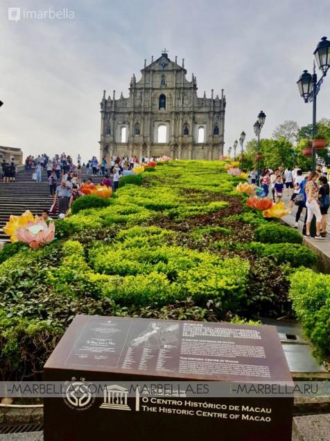 Annika Urm Blog: Over 160 Key Leaders Honestum Est meeting @Macau July 2019