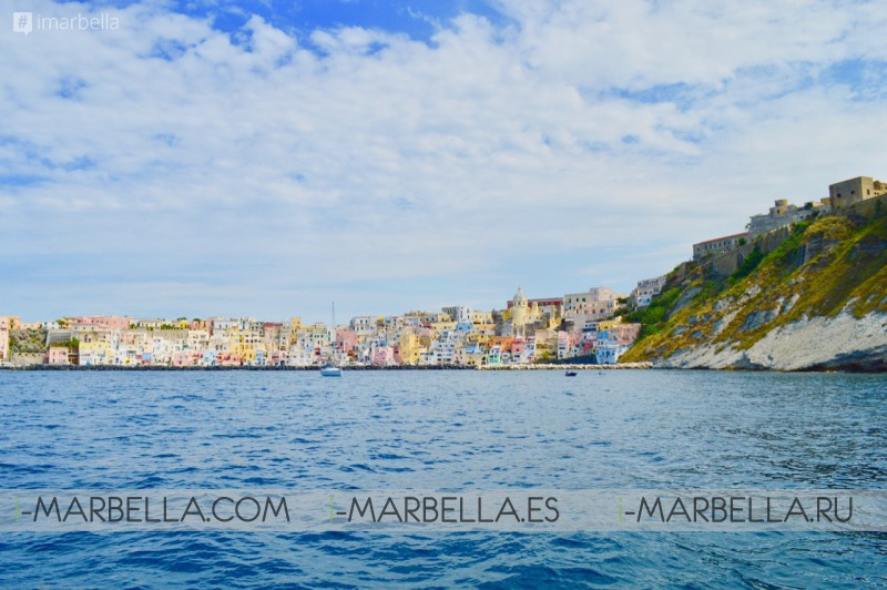 Annika Urm Blog: Procida-The Secret Island in the Bay of Naples Italy