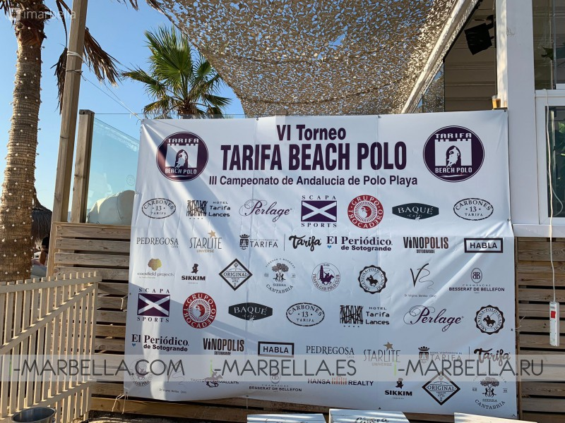 The Trocadero/Baque team wins the VI edition of Tarifa Beach Polo, September 2019 Gallery
