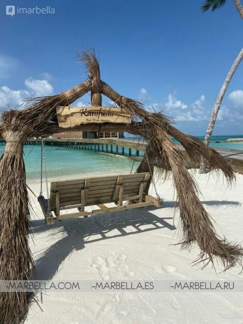 Karina Miller BLOG 20: The paradise in the Maldives